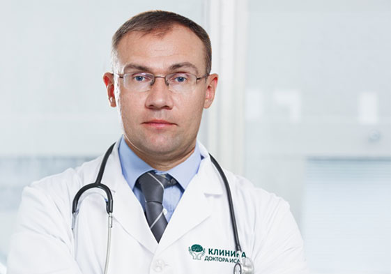 Наркологическая клиника доктора исаева сталкер наркомания