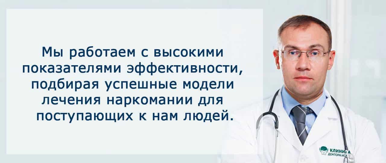 центры лечения наркомании в москве