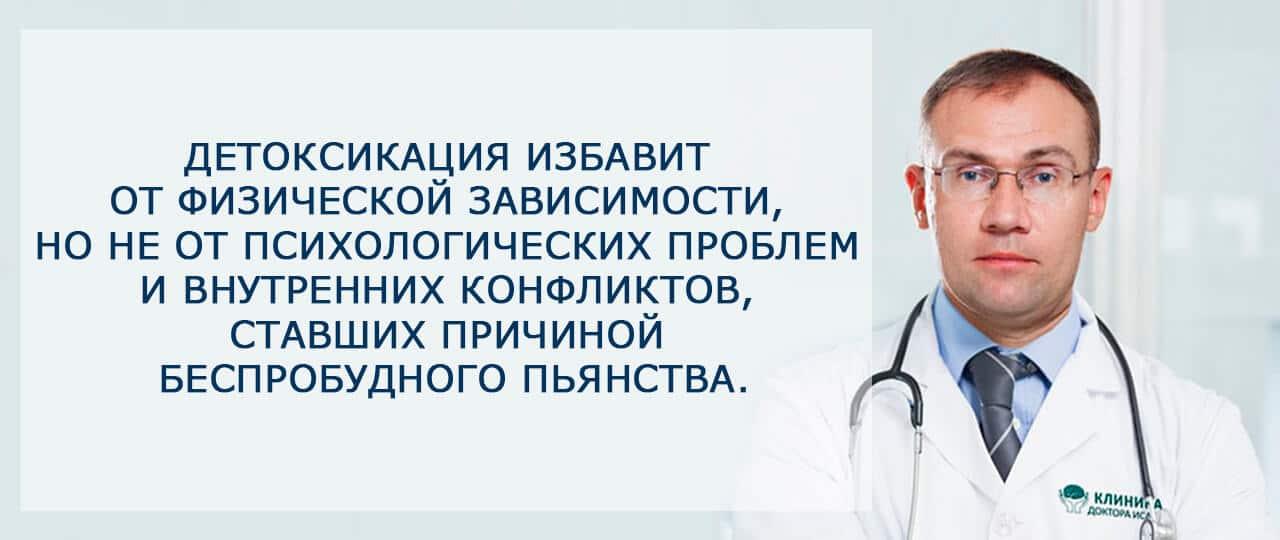 Лечение алкоголизма наркомании пушкино наркологическая клиника нижний новгород цена