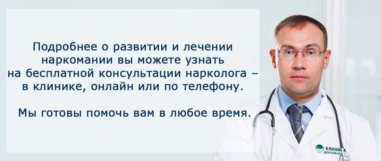 Все клиники лечения наркомании афоризмы запоя